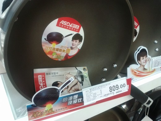 Expensive wok in China -- ¥809