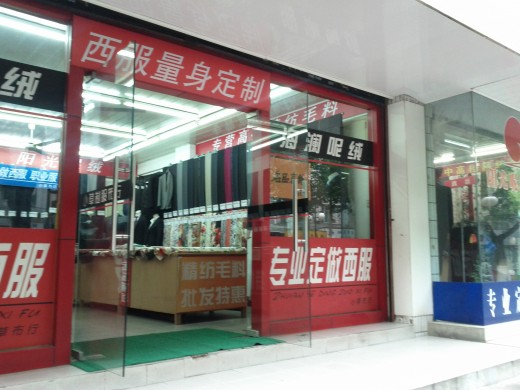 A textile and fabrics store in Wuxi