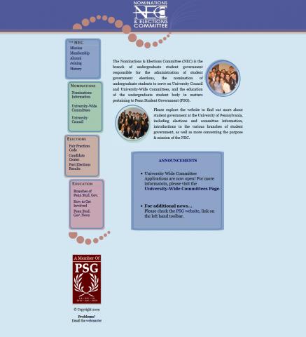 Old NEC site circa 2011